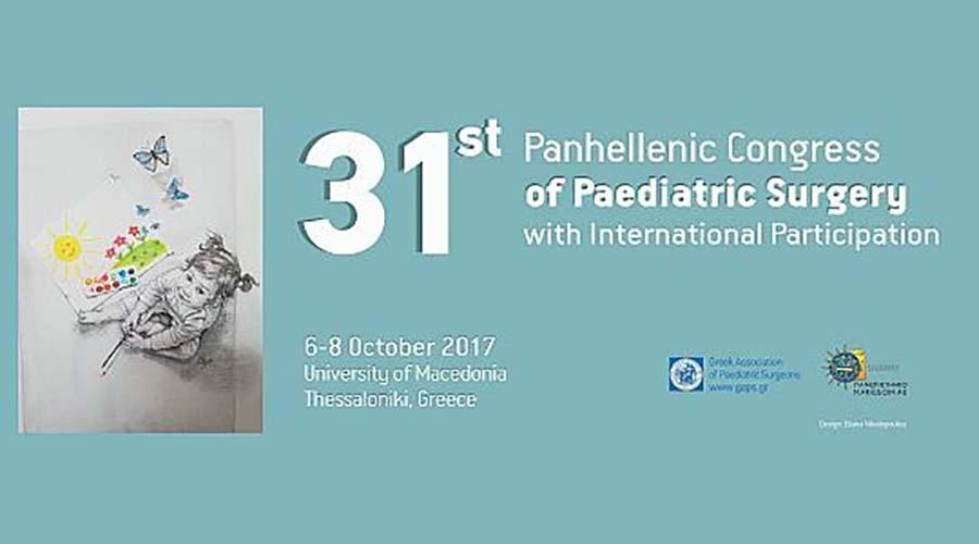 Στο 31ο Πανελλήνιο Συνέδριο Χειρουργικής Παίδων