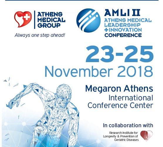 Στο διεθνές συνέδριο Ιατρικής Πρωτοπορίας AMLI οι Π. Αυτζόγλου, Α. Μαστοράκης